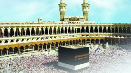 «Путеводитель по Хаджу» — руководство по совершению паломничества Хаджа и Умры!